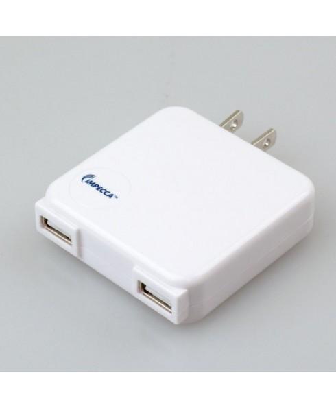 10-Watt Dual USB Power Adapter - White